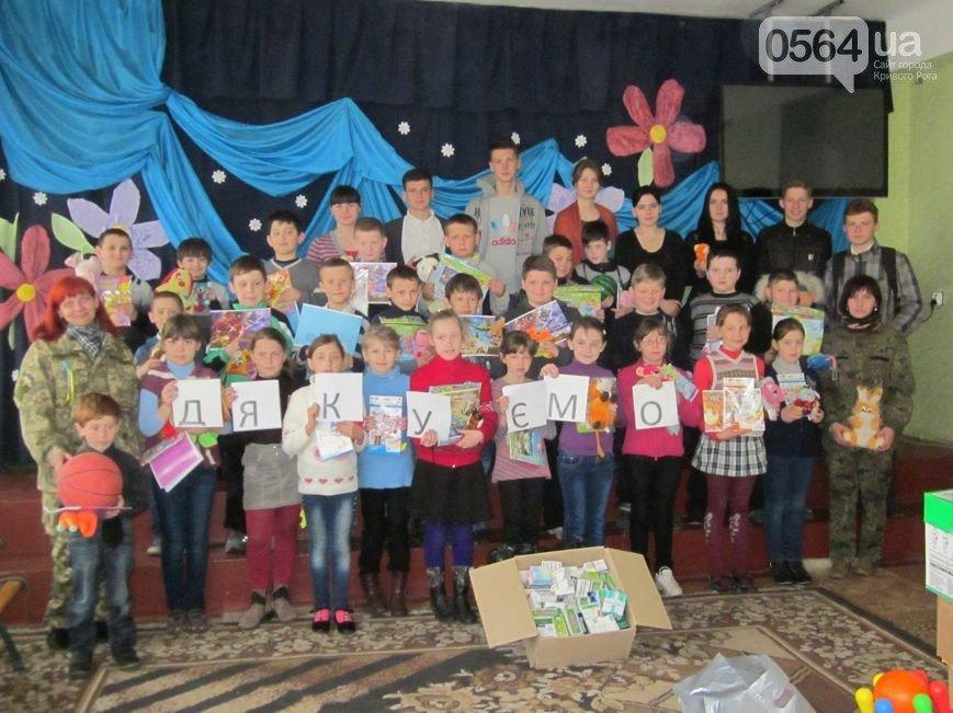 В Кривом Роге: перевозчики перенесли забастовку, волонтеры доставили помощь детям из АТО, активисты помогли раненому бойцу (фото) - фото 2