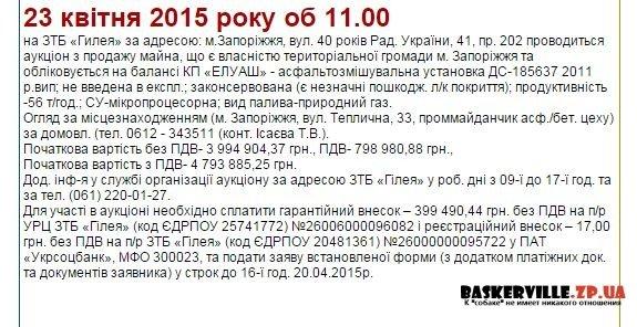 1430231431_10000031