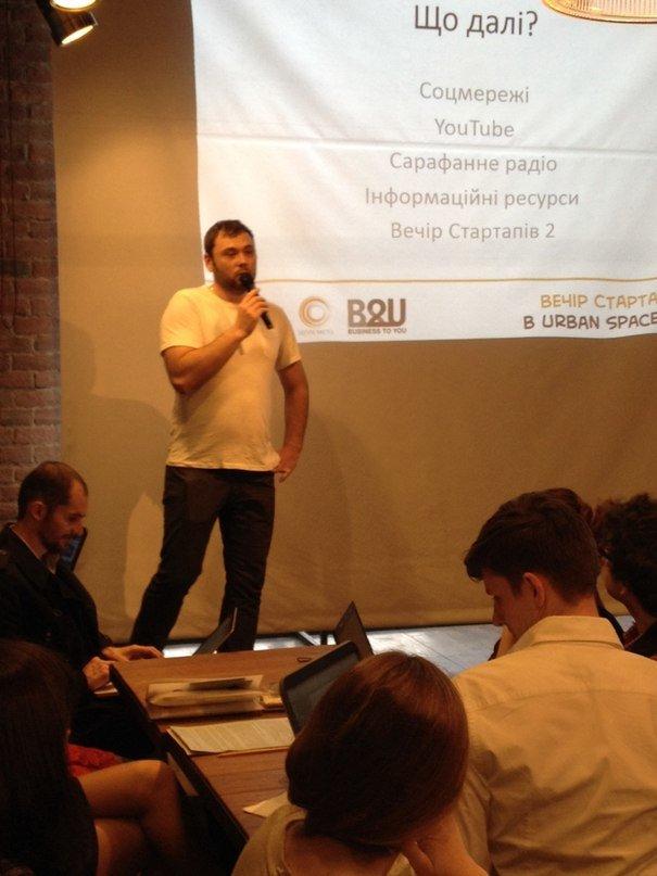 В Івано-Франківську молоді стартапери презентували свої бізнес-ідеї, фото-3