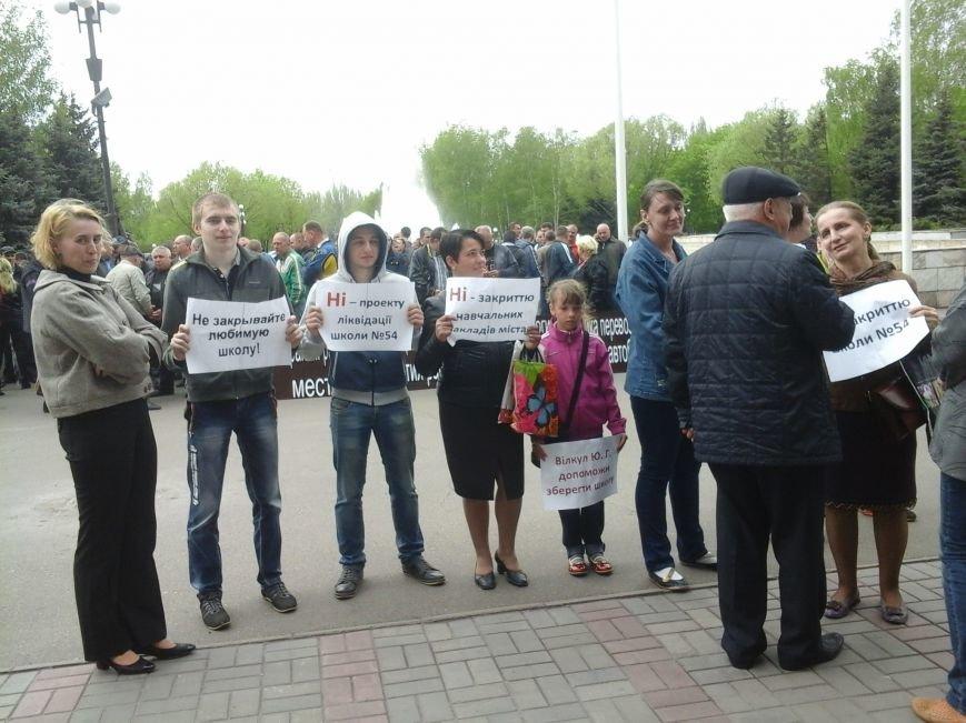 Криворожские депутаты проголосовали за закрытие 54 школы. Родители вышли на митинг (ФОТО), фото-3