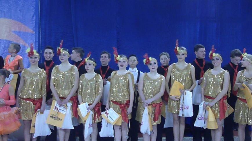 3 Кубка и 32 золота Чемпионата Европы по спортивному бальному танцу завоевали танцоры Димитровской ДЮСШ (ФОТО+ВИДЕО) (фото) - фото 5