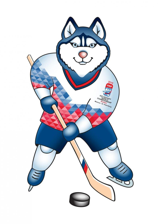 Стал известен официальный талисман чемпионата мира по хоккею 2016 года (фото) - фото 1