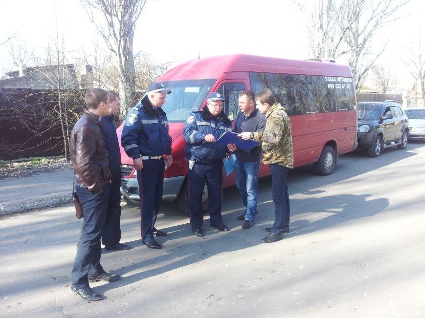 В Доброполье три водителя междугородних рейсов возили пассажиров без лицензии, фото-2