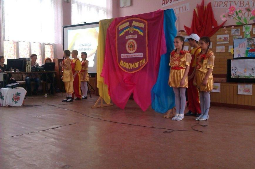 В Днепродзержинске прошел городской этап Всеукраинского фестиваля дружин юных пожарных (фото) - фото 6