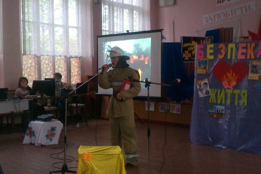 В Днепродзержинске прошел городской этап Всеукраинского фестиваля дружин юных пожарных (фото) - фото 10