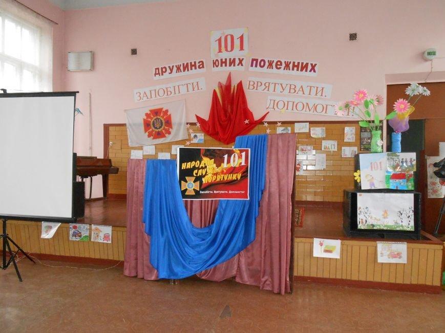 В Днепродзержинске прошел городской этап Всеукраинского фестиваля дружин юных пожарных (фото) - фото 1