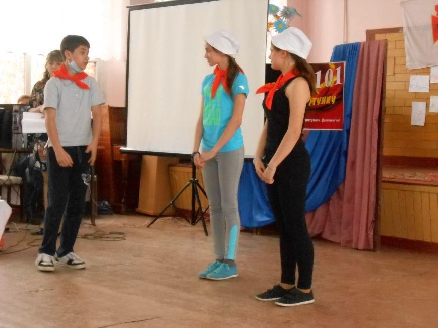 В Днепродзержинске прошел городской этап Всеукраинского фестиваля дружин юных пожарных (фото) - фото 7