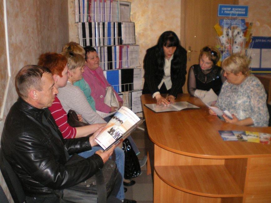 В Димитровском центре занятости прошел День открытых дверей для работодателей (фото) - фото 2