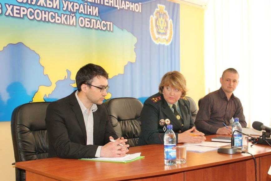 Пенитенциарии Херсощины обсудили паспортизацию осужденных крымчан, фото-1