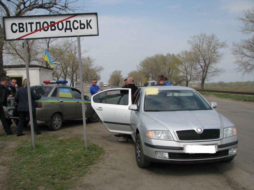 В Кировоградской области гаишники задержали автомобиль, угнанный на востоке государства. ФОТО, фото-1