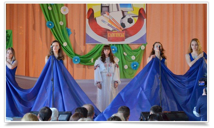 В Славянске наградили победителей предметных олимпиад (фото) - фото 1