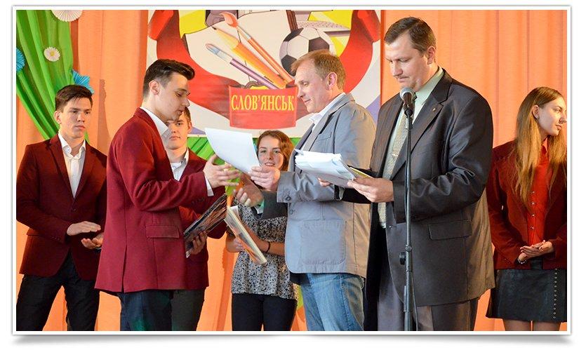 В Славянске наградили победителей предметных олимпиад (фото) - фото 2