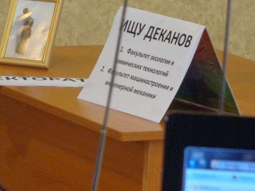 ДонНТУ Красноармейска отправился «Навстречу европейской весне» (фото) - фото 3