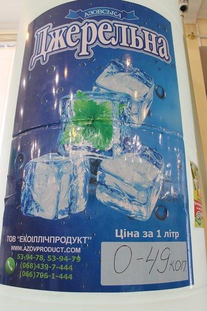 Майская акция в минимаркете «Наша марка»(ул.Казанцева, 20) (фото) - фото 1