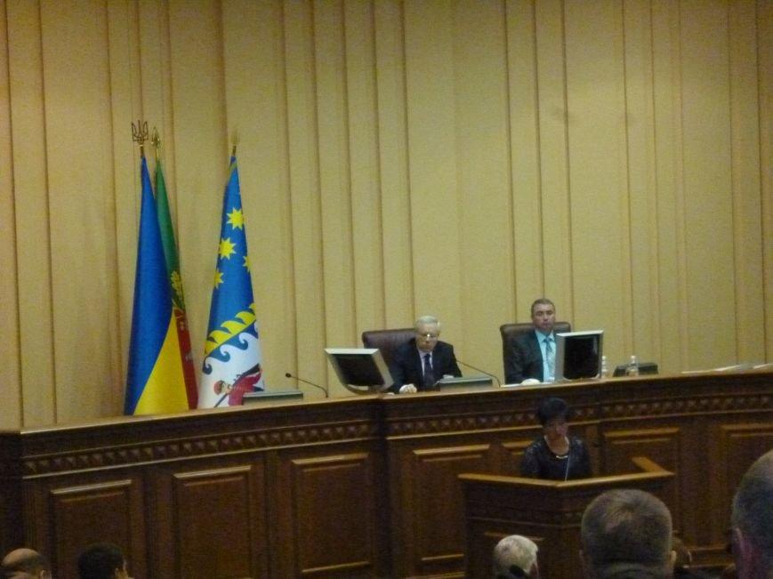На оздоровление маленьких криворожан из бюджета выделят более 9 миллионов гривен (фото) - фото 2