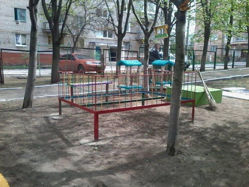 Краматорскому «Антошке» нужна детская площадка, фото-1