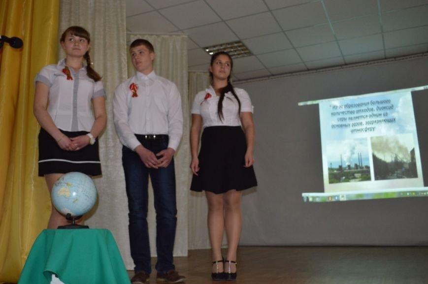 Подведены итоги конкурса экологических презентаций, фото-5