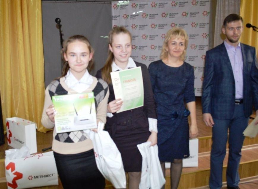 Подведены итоги конкурса экологических презентаций, фото-10