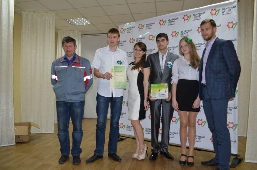 Подведены итоги конкурса экологических презентаций, фото-11