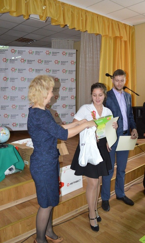 Подведены итоги конкурса экологических презентаций, фото-9