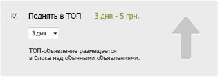 Нововведение на сайте 0552.ua (фото) - фото 6