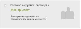 Нововведение на сайте 0552.ua (фото) - фото 5