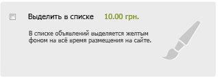 Нововведение на сайте 0552.ua (фото) - фото 7