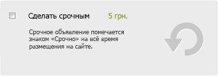 Нововведение на сайте 0552.ua (фото) - фото 8