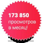 Нововведение на сайте 0552.ua (фото) - фото 3