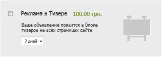 Нововведение на сайте 0552.ua (фото) - фото 4