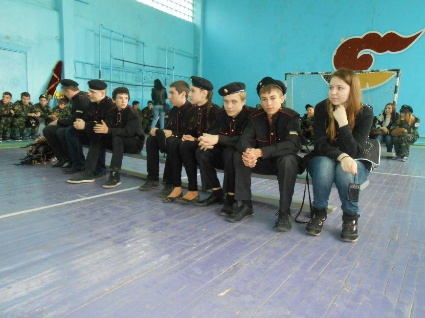 В Днепродзержинске состоялся второй этап военно-патриотической игры «Сокол» («Джура») (фото) - фото 1