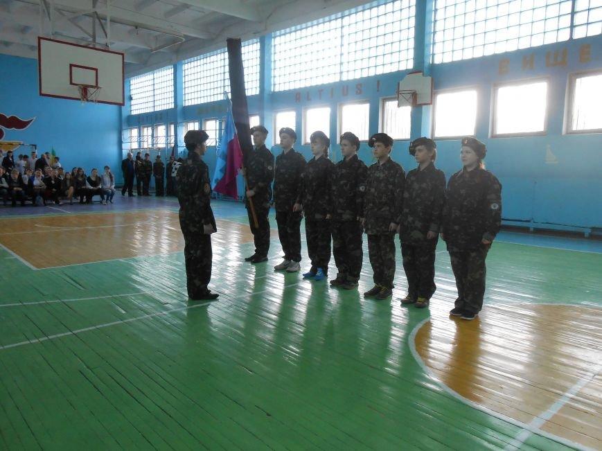 В Днепродзержинске состоялся второй этап военно-патриотической игры «Сокол» («Джура») (фото) - фото 10
