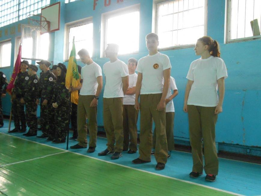 В Днепродзержинске состоялся второй этап военно-патриотической игры «Сокол» («Джура») (фото) - фото 3