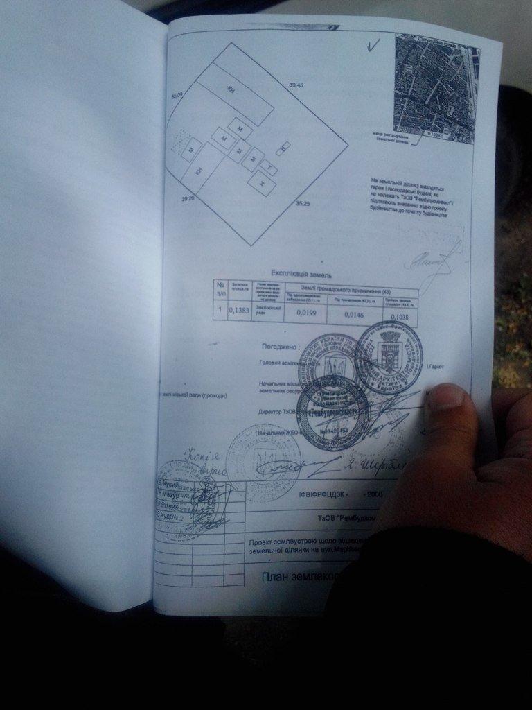 На жителів вулиці М.Підгірянки-Відкрита чиниться тиск з боку забудовника (ВІДЕО) (фото) - фото 2