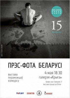 Майские праздники в Гродно: обзор мероприятий с 1 по 9 мая (фото) - фото 13