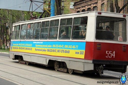 30_04_2015_Mariupol_tramvay_05s