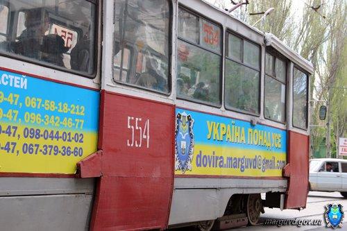 30_04_2015_Mariupol_tramvay_06s