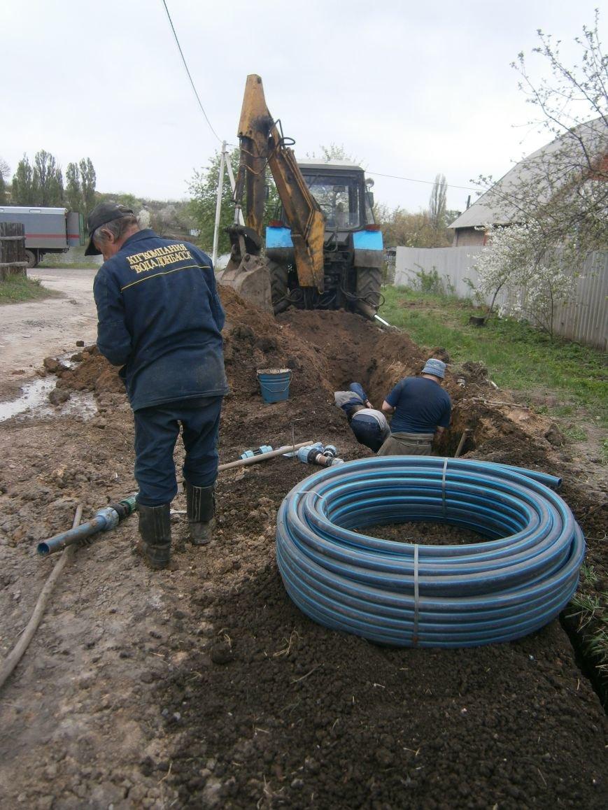 Димитровский водоканал совместно с жителями меняет водопроводные сети (Фоторепортаж) (фото) - фото 1