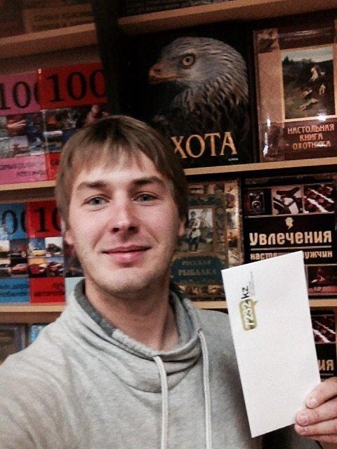 Победитель охоты на призы сайта 7232.kz