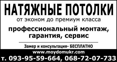 Стайл1407
