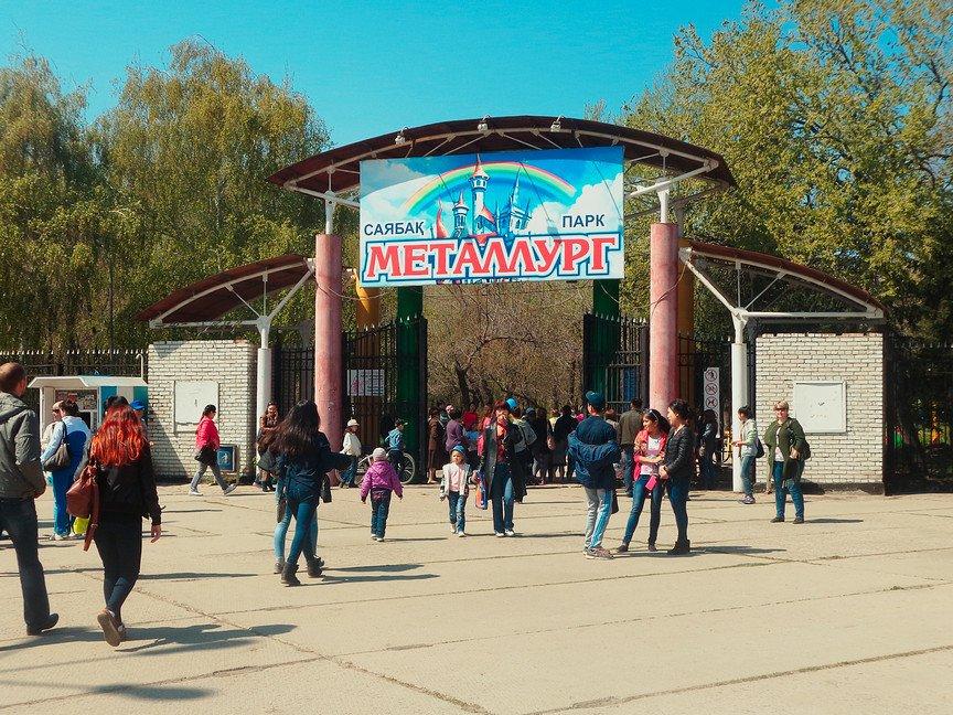 Парк «Металлург» открыл свои двери для горожан, фото-1