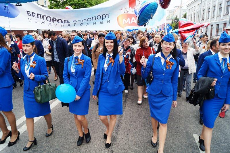 Первомайская демонстрация в Белгороде (фото) - фото 10