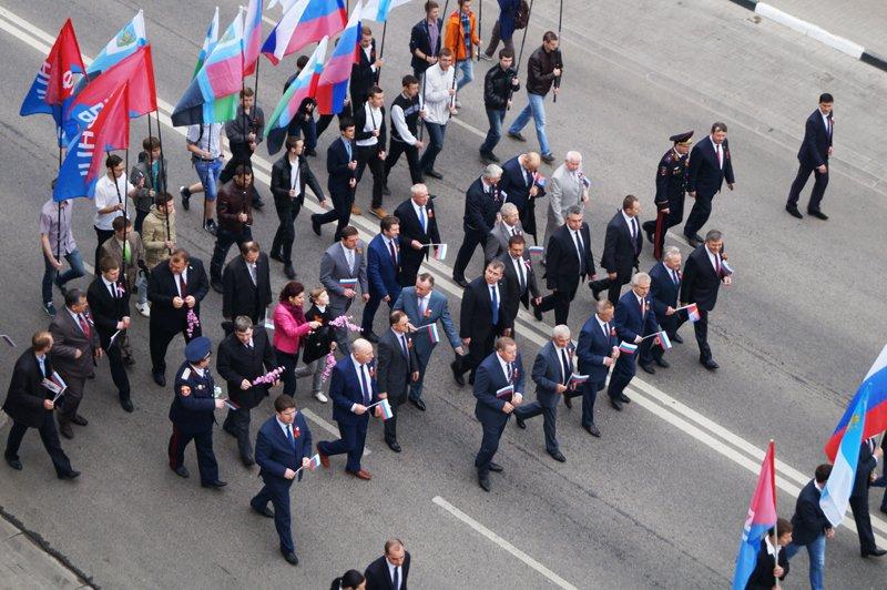 Первомайская демонстрация в Белгороде (фото) - фото 1