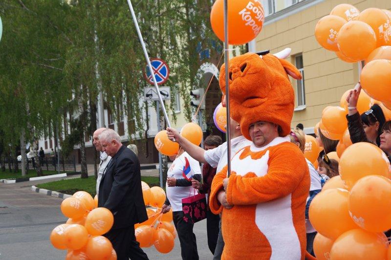 Первомайская демонстрация в Белгороде (фото) - фото 4