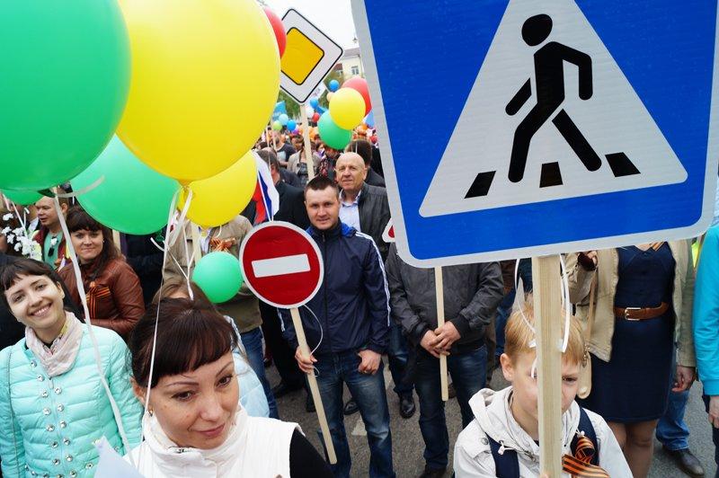 Первомайская демонстрация в Белгороде (фото) - фото 8