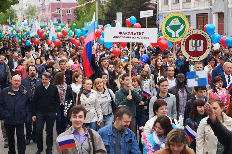 Первомайская демонстрация в Белгороде (фото) - фото 2