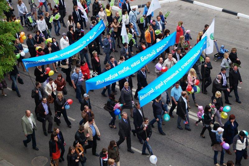 Первомайская демонстрация в Белгороде (фото) - фото 9