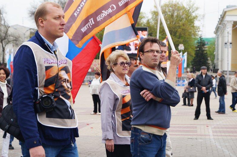 Первомайская демонстрация в Белгороде (фото) - фото 11