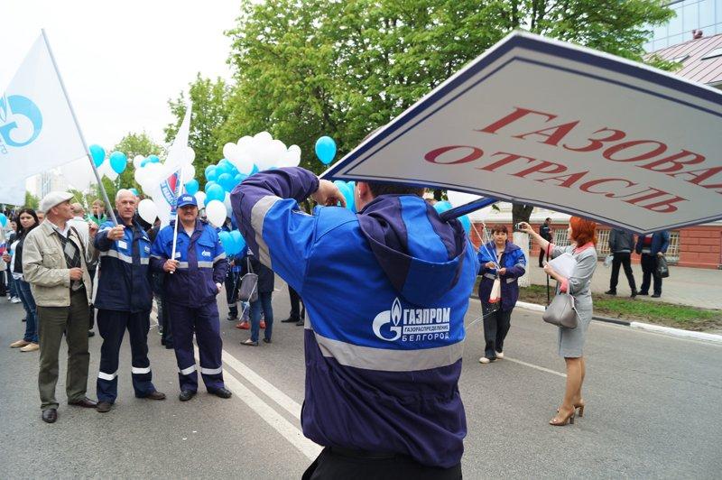 Первомайская демонстрация в Белгороде (фото) - фото 7