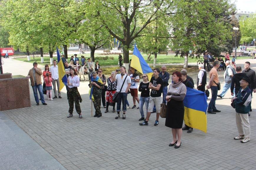 1 Мая в Артемовске прошел небольшой, но традиционный митинг, фото-1